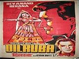 Dilruba (1950)