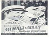 Diwali Ki Raat (1956)
