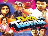 Diya Aur Toofan (1995)