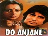 Do Anjane (1976)