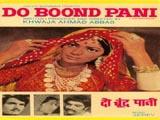 Do Boond Pani (1972)
