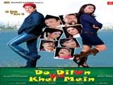 Do Dilon Ke Khel Mein (2010)