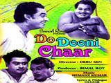Do Dooni Chaar (1970)
