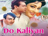 Do Kaliyan (1968)