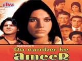 Do Number Ke Ameer (1974)
