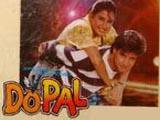 Do Pal (1991)