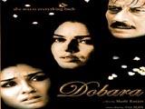 Dobara (2004)