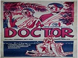 Doctor (1941)