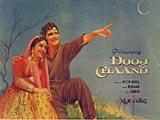 Dooj Ka Chand (1964)