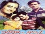 Door ki Awaaz (1964)