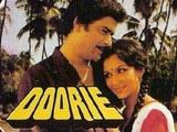 Doorie (1989)