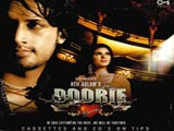 Doorie - Atif Aslam (2006)