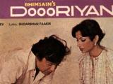 Dooriyan (1979)