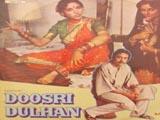 Doosri Dulhan (1983)