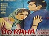 Doraha (1952)