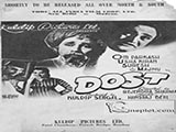 Dost (1954)