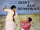 Dost Aur Dushman (1971)