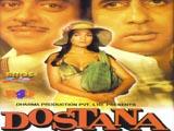 Dostana (1980)