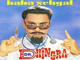 Dr. Dhingra (Baba Sehgal) (1994)
