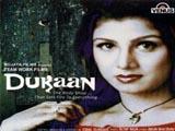 Dukaan - The Body Shop (2004)