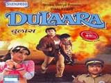 Dulaara (1994)