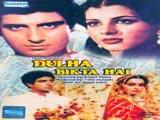 Dulha Bikta Hai Lyrics And Video Of Songs From The Movie Dulha