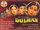 Dulhan (1958)