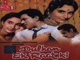 Dulhan Ek Raat Ki (1966)
