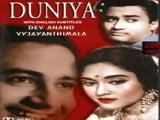 Duniya (1969)
