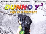 Dunno Y2 Life Is A Moment (2015)