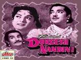 Durgesh Nandini (1956)