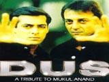 Dus (1997)