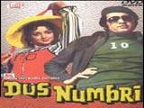 Dus Numbri (1976)
