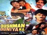 Dushman Duniya Ka (1996)