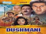 Dushmani (1996)