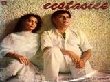 Ecstasies (Jagjit Singh) (1984)