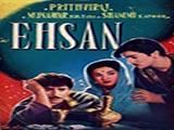 Ehsan (1954)
