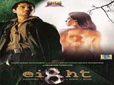 Eight Shani (2006)