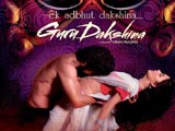 Ek Adhbut Dakshina... Guru Dakshina (2015)