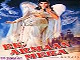 Ek Arman Mera (1959)