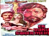 Ek Daku Saher Mein (1985)