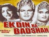 Ek Din Ka Badshah (1964)