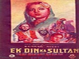 Ek Din Ka Sultan (1945)