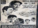 Ek Gaon Ki Kahani (1957)