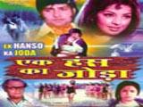 Ek Hanso Ka Joda (1975)