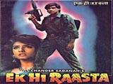 Ek Hi Raasta (1993)