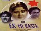 Ek Hi Rasta (1939)