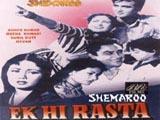 Ek Hi Rasta (1956)