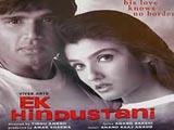 Ek Hindustani (2002)