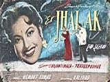 Ek Jhalak (1957)